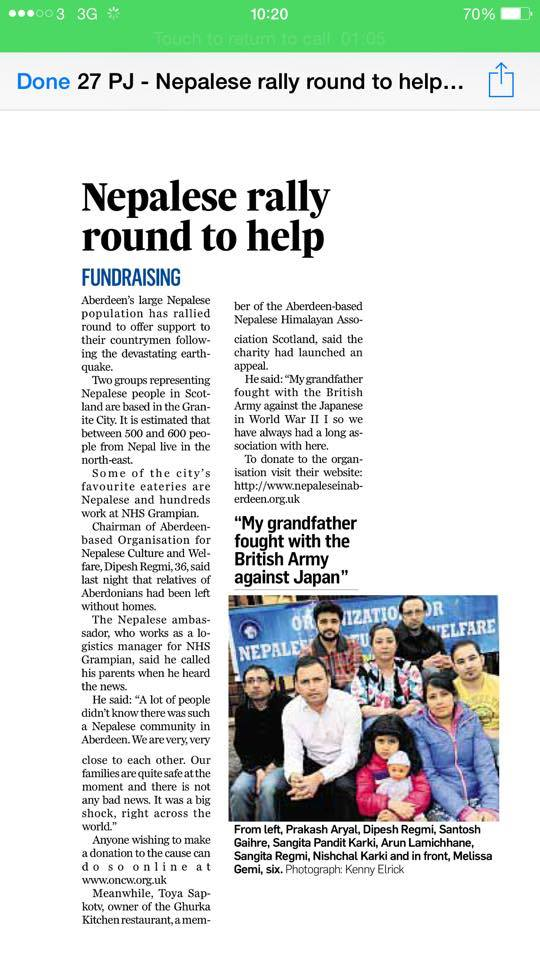 Press and journal 27 April 2015